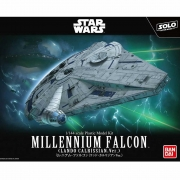 Bandai Millenium Falcon Lando Star Wars 1/144 Model Kit