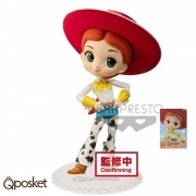 Bandai Qposket Toy Story Jessie ver 2 Q posket