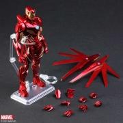 Bring Arts Iron Man Marvel Universe Variant Action Figure