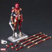Bring Arts Spider-Man Marvel Universe Variant Action Figure