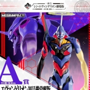 Evangelion EVA-01 Test Type Awake Ver. Bandai Ichiban Figure