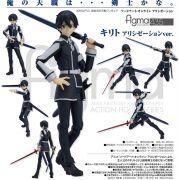 Figma 435 Kirito Sword Art Online: Alicization ver.