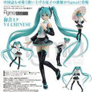 Figma 444 Vocaloid Hatsune Miku V4