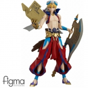 Figma 468 Demonic Gilgamesh Fate Grand Order Absolute