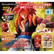 FIGURE RISE DRAGON BALL SUPER SAIYAN 4 GOGETA Bandai