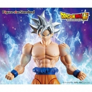 Figure Rise Goku Ultra Instinct Dragon Ball Figure Bandai