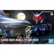 Figure-Rise-Standard Kamen Rider W CycloneJoker Bandai