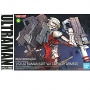 FIGURE RISE Ultraman Suit Ver 7.3 (Fully Armed) MODEL KIT