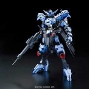 Gundam FULL MECHANICS  #02 VIDAR  1/100