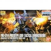 Gundam HG #004 PROTOTYPE GOUF YMS-07B TACTICAL 1/144