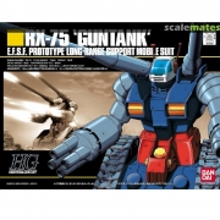 Gundam HG #007 RX-75 Guntank 1/144
