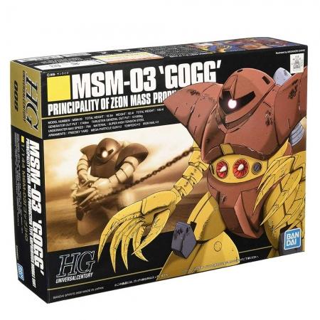 Gundam HG #008 MSM-03 'GOGG' brown 1/144