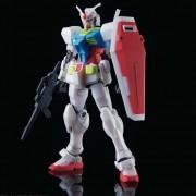 Gundam HG #025 GBN-BASE 1/144