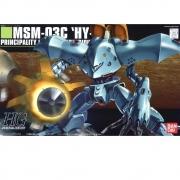 Gundam HG #037 HY-GOGG 1/144
