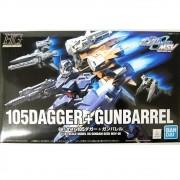 Gundam HG #06 GAt-01A1