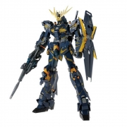 Gundam MG Banshee Ver.Ka Unicorn Bandai 1/100