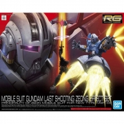 Gundam RG ZEONG LAST SHOOTING EFFECT SET 1/144 BANDAI