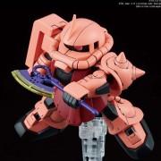 Gundam SD #14 MS-06s Zaku II