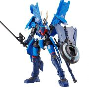 HG Bandai Spirits Soryumaru Bandai Model Kit 1/144
