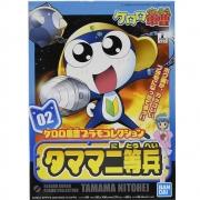 Keroro Private Tamama Bandai Keroro Plamo Model Kit