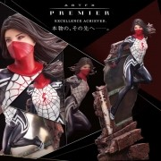 Kotobukiya Silk ARTFX Premier Marvel Universe EXCELLENCE
