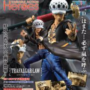 MEGAHOUSE VARIABLE TRAFALGAR LAW
