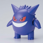 Pokemon Gengar Bandai Model Kit