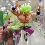 Super Broly Full Power Ichibansho Dragon Ball BANDAI