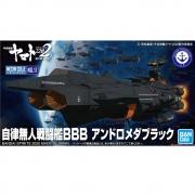 Yamato 2202  #17 Autonomous Combatant Ship BBB Andromeda