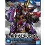 Gundam SD #26 World Sangoku Soketsuden Dian Wei Master Banda