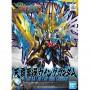 Gundam SD #29 Tian Ba Cao Cao Wing Sangoku Soketsuden Bandai