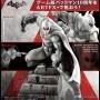 Kotobukiya DC Comics Batman Arkham 10th Anniversary ARTFX