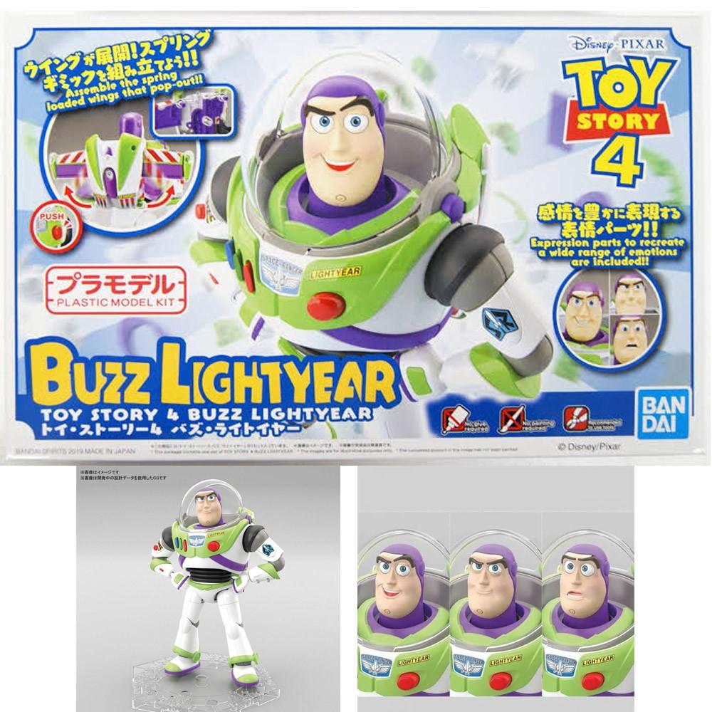 Bandai Toy Story Buzz Lightyear Model Kit