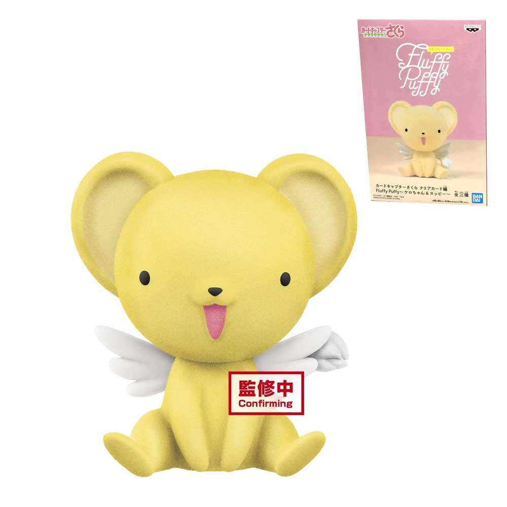 Banpresto Cardcaptor Sakura Clear Card Fluffy Puffy Kero