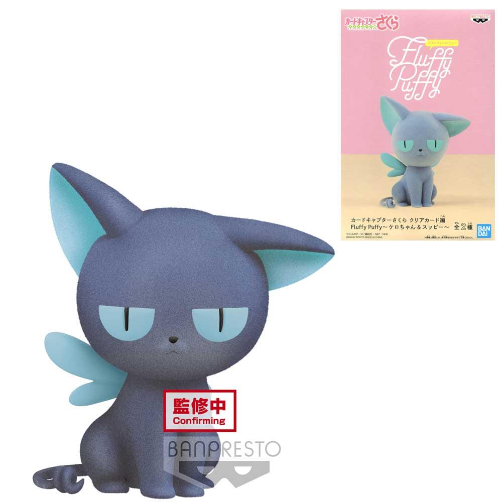 Banpresto Cardcaptor Sakura Clear Card Fluffy Puffy Spinny