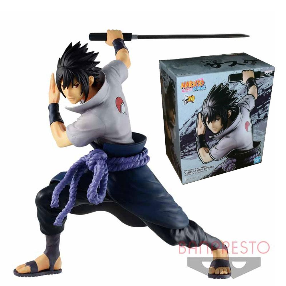 Banpresto Naruto Vibration Stars HATAKE Uchiha Sasuke II