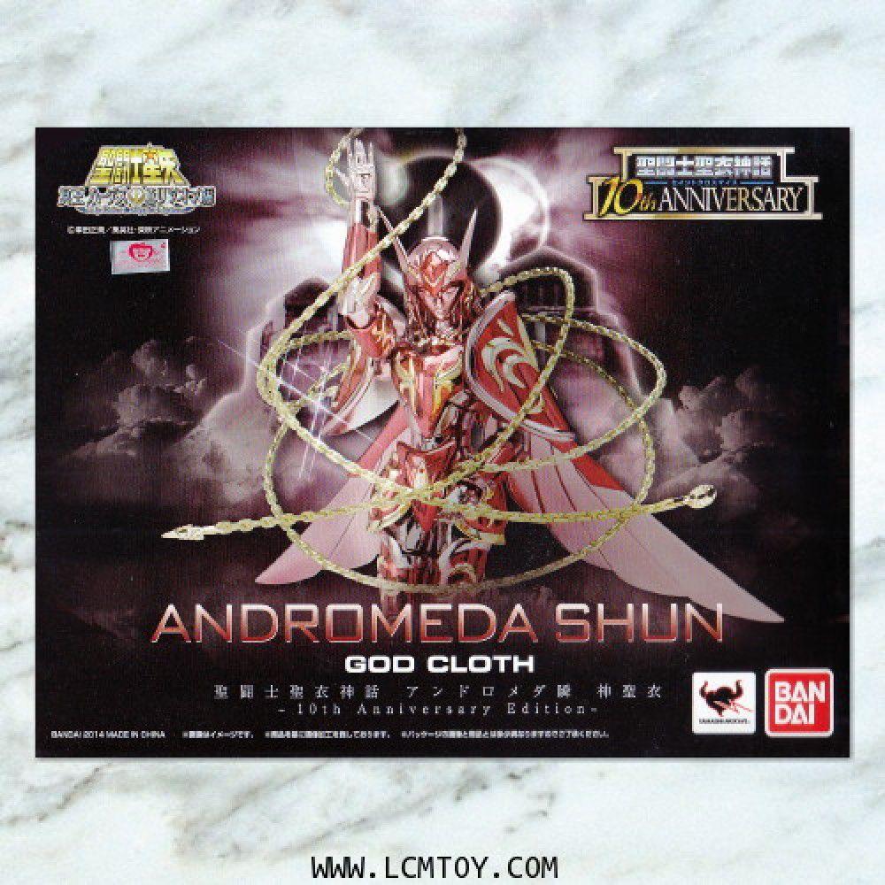 Cloth Myth Shun de Andromeda 10th Anniversary God