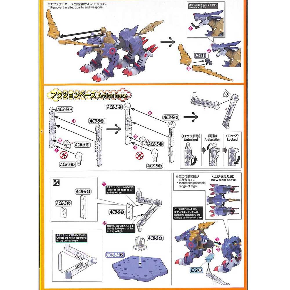Digimon Metal Garurumon Figure Rise Amplified Model Kit