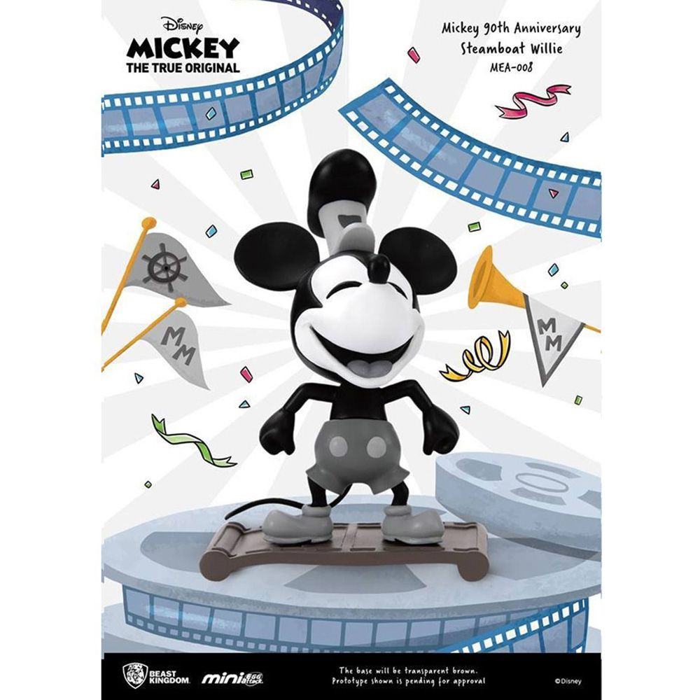 DISNEY MICKEY 90 MINI EGG STEAMBOAT WILLIE