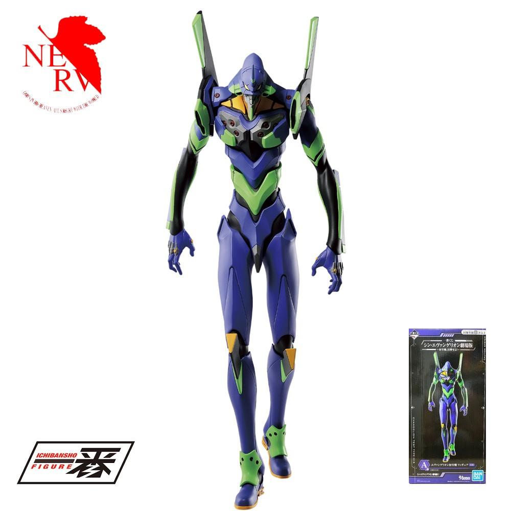 Evangelion EVA-01 Test Type Bandai IchibanFigure