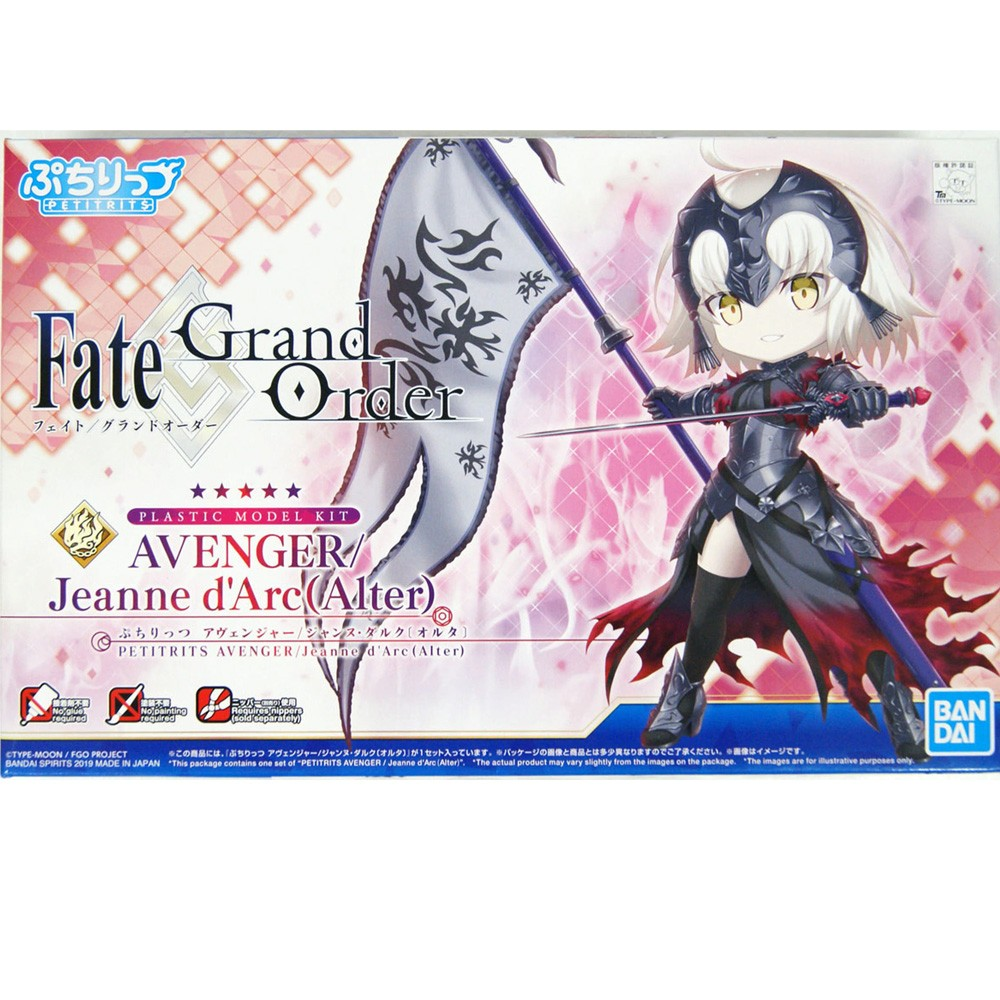 FATE GRAND ORDER PETITRITS AVENGER JEANNE D'ARC ALTER