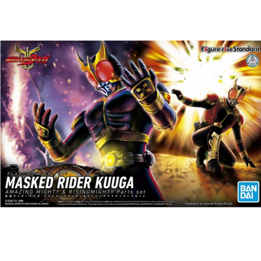 FIGURE RISE Masked Rider Kuuga Mighty & Rising Mighty