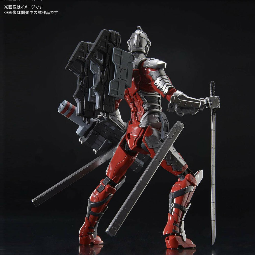 FIGURE RISE Ultraman Suit Ver 7.3 (Fully Armed) MODEL KIT