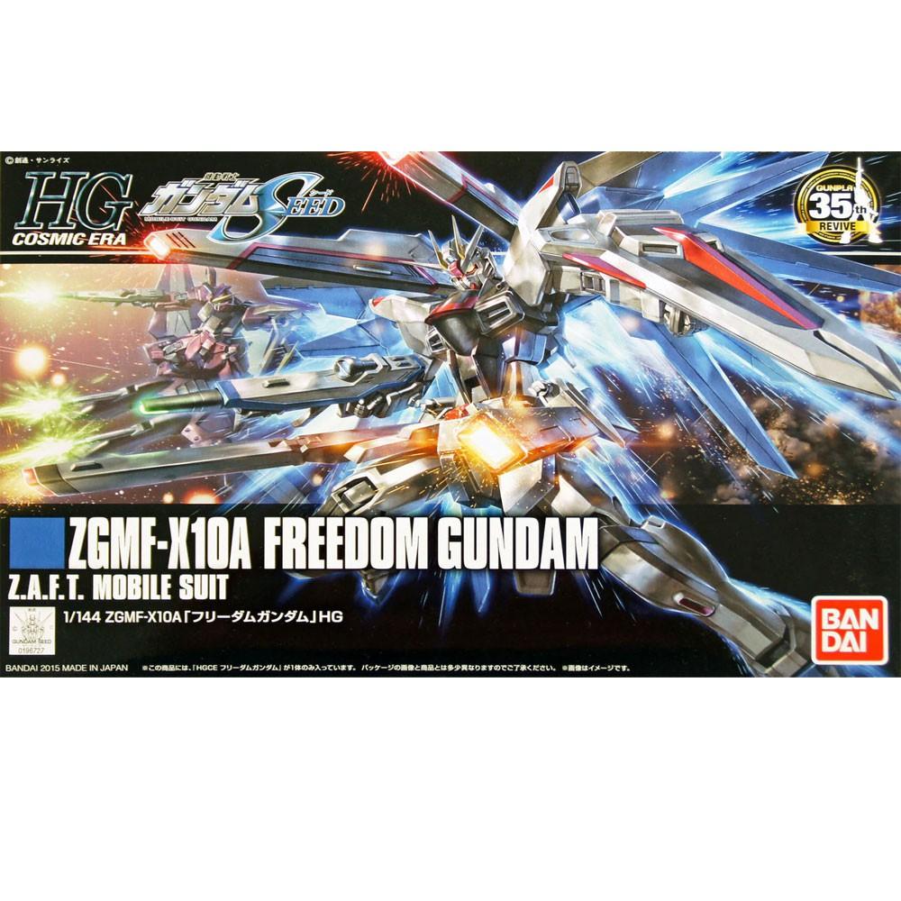 Gundam HG #192 Freedom ZGMF 1/144