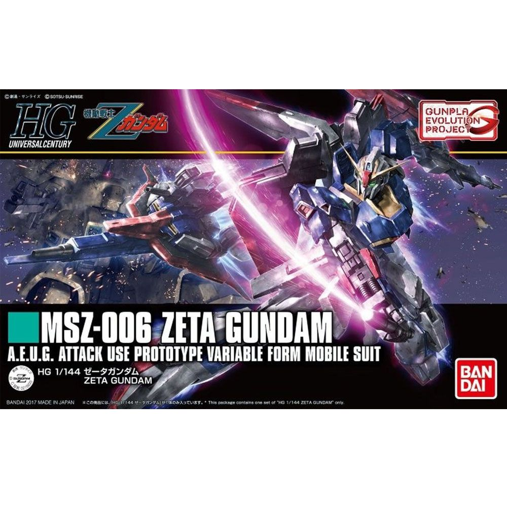 GUNDAM HG #203 MSZ-006 ZETA