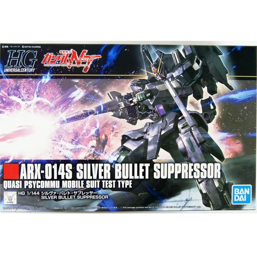 GUNDAM HG #225 ARX- SILVER BULLET SUPPRESSOR