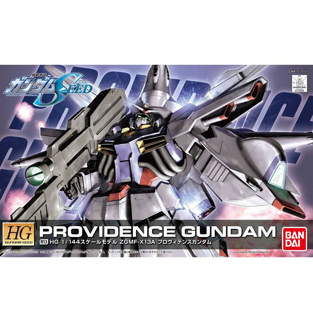 Gundam HG #R13 PROVIDENCE ZGMF-13A 1/144