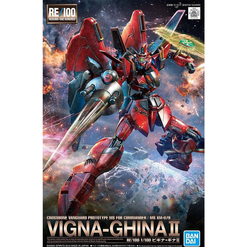 GUNDAM MG #012 VIGNA-GHINA II 1/100 model kit