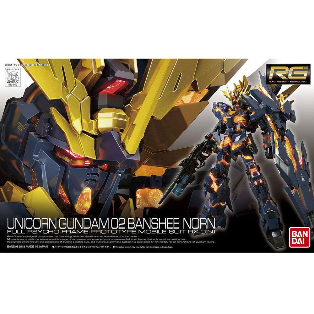 GUNDAM RG #27 UNICORN 02 BANSHEE MODEL KIT 1/144