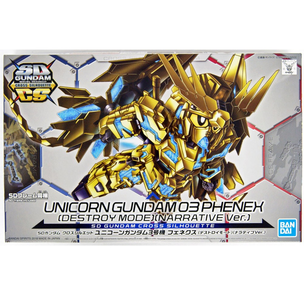 GUNDAM SD #07 UNICORN 03 PHENEX
